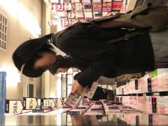 Japanese Upskirt Video